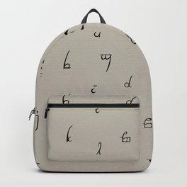 Elvish Letters Backpack