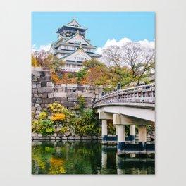 Bridge to Osaka Castle Fine Art Print Canvas Print
