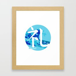 Rei - Respect Framed Art Print