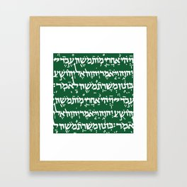 Hebrew on Crusoe Green Framed Art Print