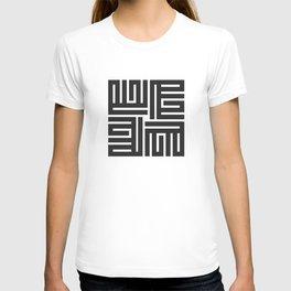 Dream - Arabic Kufi Calligraphy T-shirt