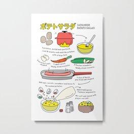 Japanese Potato Salad Metal Print