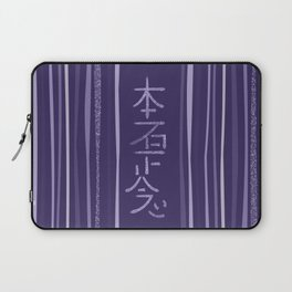Hon Sha Ze Sho nen Symbol Laptop Sleeve