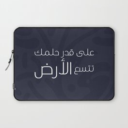 arabic font quote Laptop Sleeve