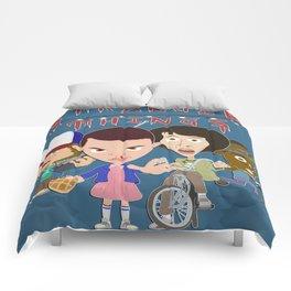 STRANGER THINGSS Comforters