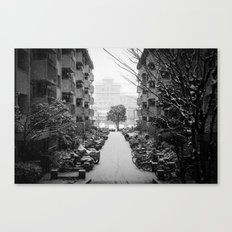 Snowy Day, Kyoto Canvas Print
