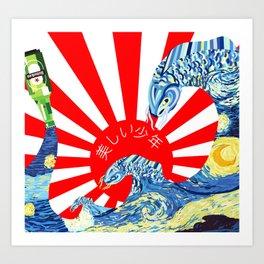 Rising Sun Over a Starry Sea (BB) Art Print