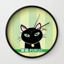 puku Wall Clock