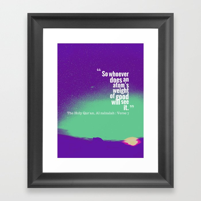 ispirational sports quotes quran framed art print by