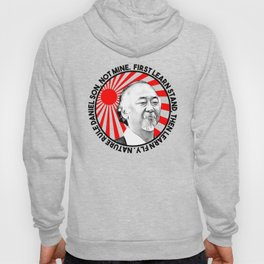 "Mr Miyagi said: ""First learn stand, then learn fly. Nature rule Daniel son, not mine"" Hoody"