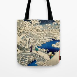 Ukiyo-e, Ando Hiroshige, Yuhi Hill and the Drum Bridge at Meguro Tote Bag