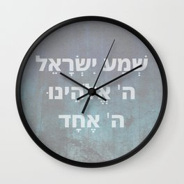 Shema Israel - Hebrew Prayer in Industrial Style Wall Clock
