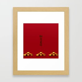 Chinese New Year Greeting Framed Art Print