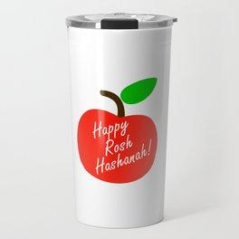 Rosh Hashanah inside an red apple or Jewish Near year greetings Travel Mug