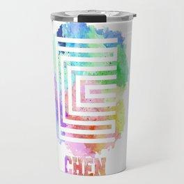 Chen Travel Mug