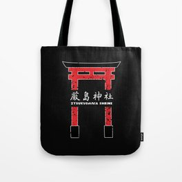 Itsukushima Shrine Tote Bag