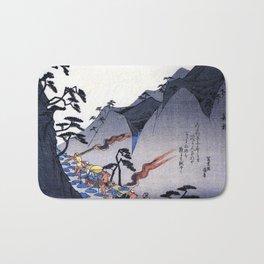 Utagawa Hiroshige Travellers on a Mountain Path at Night Bath Mat