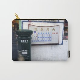 Neiwan theater, Taiwan Carry-All Pouch