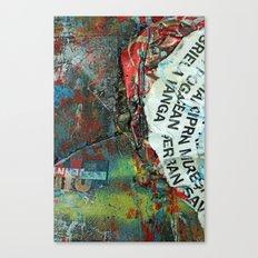 Layered 2 Canvas Print
