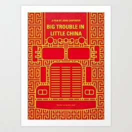 No515 My Big Trouble minimal movie poster Art Print