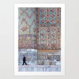 Samarkand, Uzbekistan Art Print