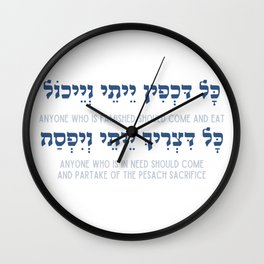 Passover Pesach a Welcoming Hebrew Haggadah Quote Wall Clock