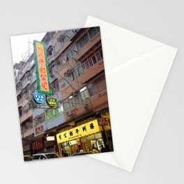 Morning in Kowloon Stationery Cards
