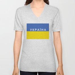 ukraine Ukrainian country flag cyrillic Ukrayina name text Unisex V-Neck