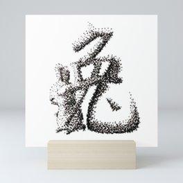 The Zodiac 12 - Rabbit Mini Art Print