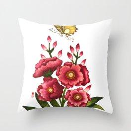 Celosia cristata_Solnekim Throw Pillow