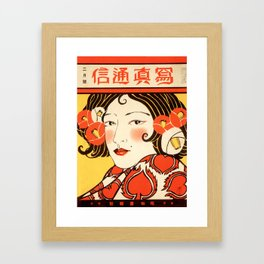 Orange Blossom Geisha Framed Art Print