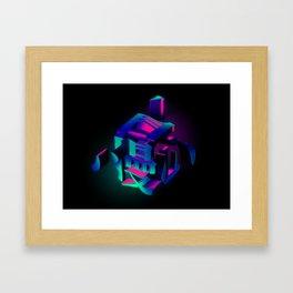 Prideful Framed Art Print
