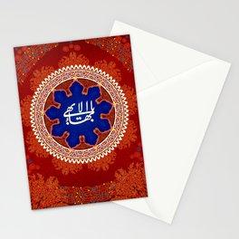 Baha'i Greatest Name Stationery Cards