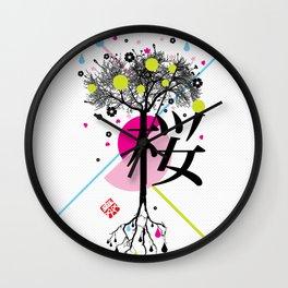 sakura ki Wall Clock