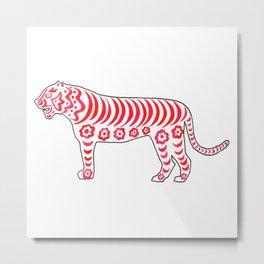 Watercolor Art | Tiger Metal Print