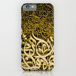 gold arabic letters iPhone Case