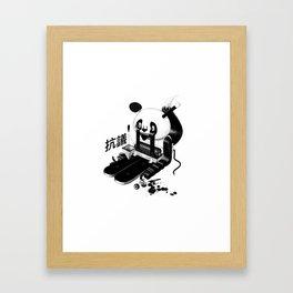 Panda Protest Framed Art Print