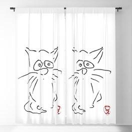 "Cat Cartoon ""Hungry Eyes"" Blackout Curtain"