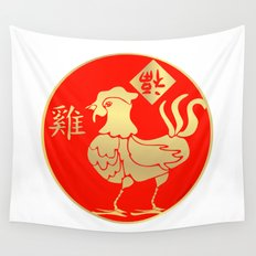 Year of the Rooster Gold and Red Wall Tapestry