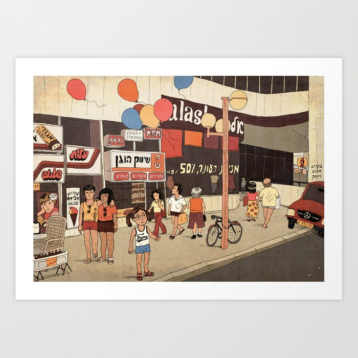 Dizengoff Center in the 80s Art Print