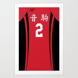 Nobuyuki's Jersey Art Print