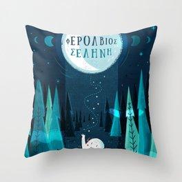 :::Happy bringer moon::: Throw Pillow