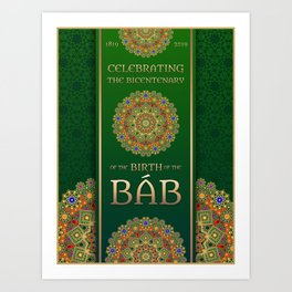 Bicentenary of The Báb -Gold and Green Art Print