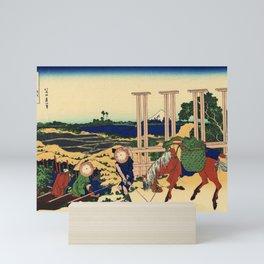 Katsushika Hokusai - 36 Views of Mount Fuji (1832) - 7: Senju, Musashi Province Mini Art Print