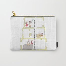 Couple's love Carry-All Pouch