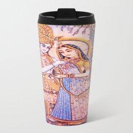 Hare Krishna Love Travel Mug