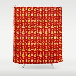 Mandarin Ducks, love and eternal knot pattern Shower Curtain