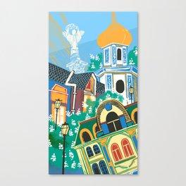 Kyiv Canvas Print
