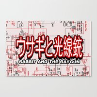 fullmetal Canvas Prints featuring FullMetal Rabbit by Rabbit and the Raygun