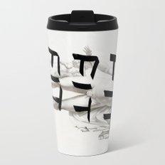Strike 41 Travel Mug